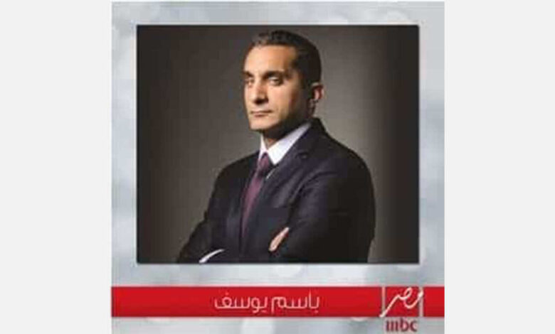 Officially Bassem Youssef will be back on MBC MASR
