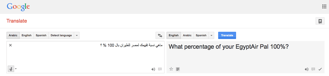 Google translate result, Egyptair's translation mistake on Instagram