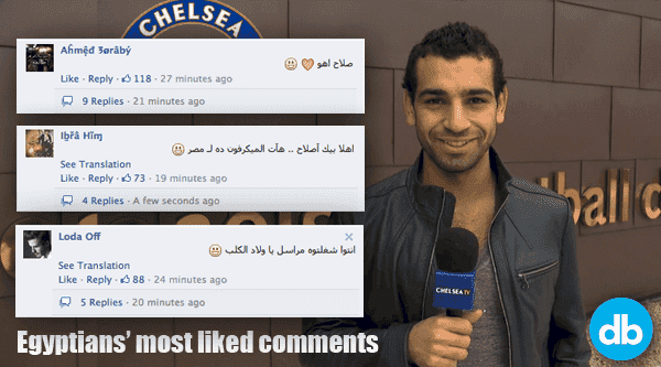 Chelsea Hired Egyptian Agency by Salah