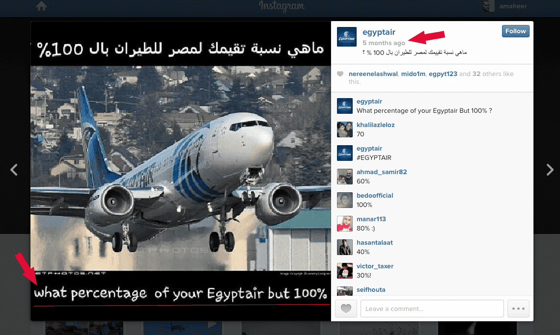 egypt air vital mistake, Egyptair's translation mistake on Instagram