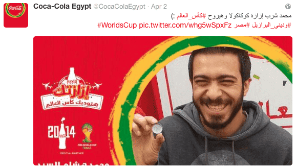 Coca Cola Egypt World Cup Campaign