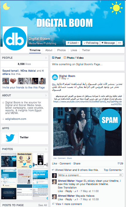 The New Facebook Page Design