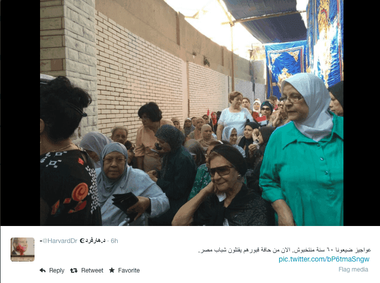 Youth VS Old Theory - Egypt Elections 2014 - Photos Egyptian youth