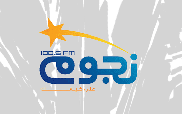 nogoum fm, radio stations, facebook radio stations, Facebook media ranking, Facebook pages, egyptian radio, egypt radio, nogoum fm social media