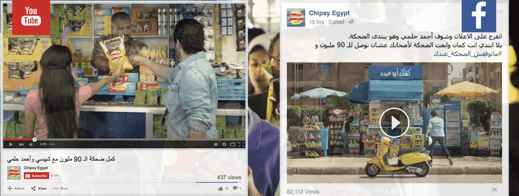 Chipsy Egypt, youtube vs Facebook