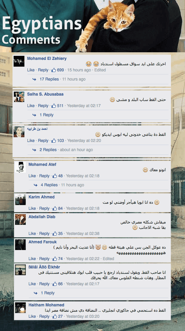 arabic-comments