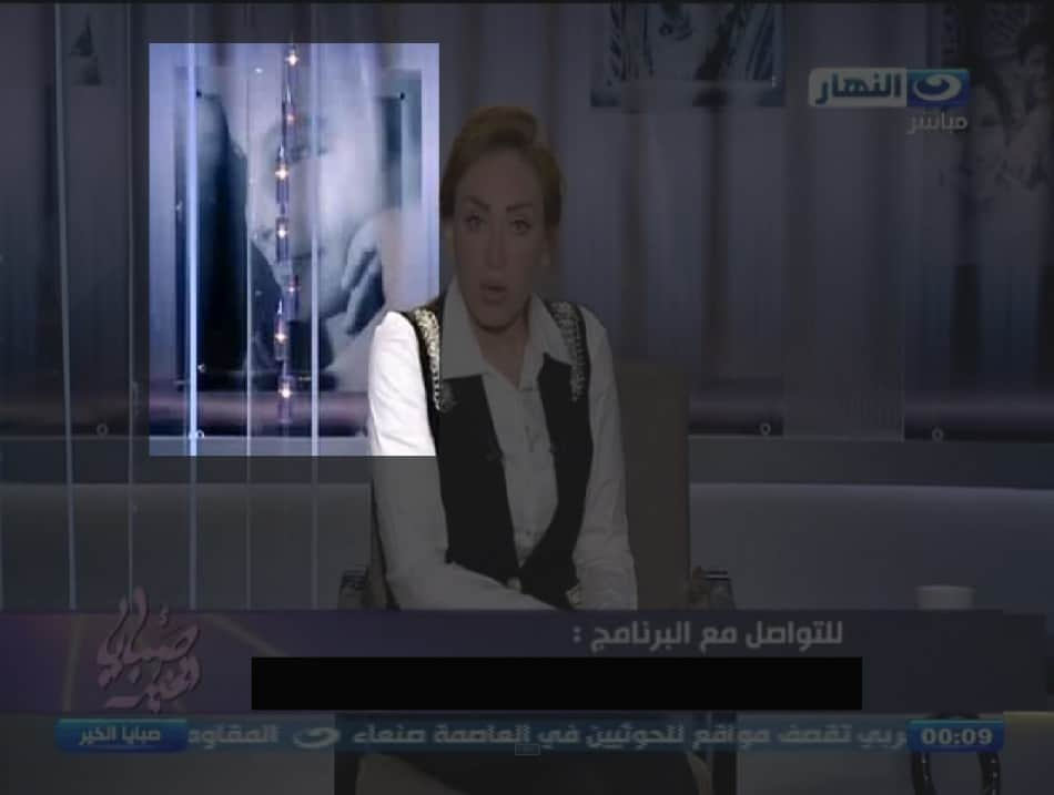 Screenshot: Sabaya El Kheir, Al Nahar TV