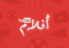 Youtube Arabic Movie library
