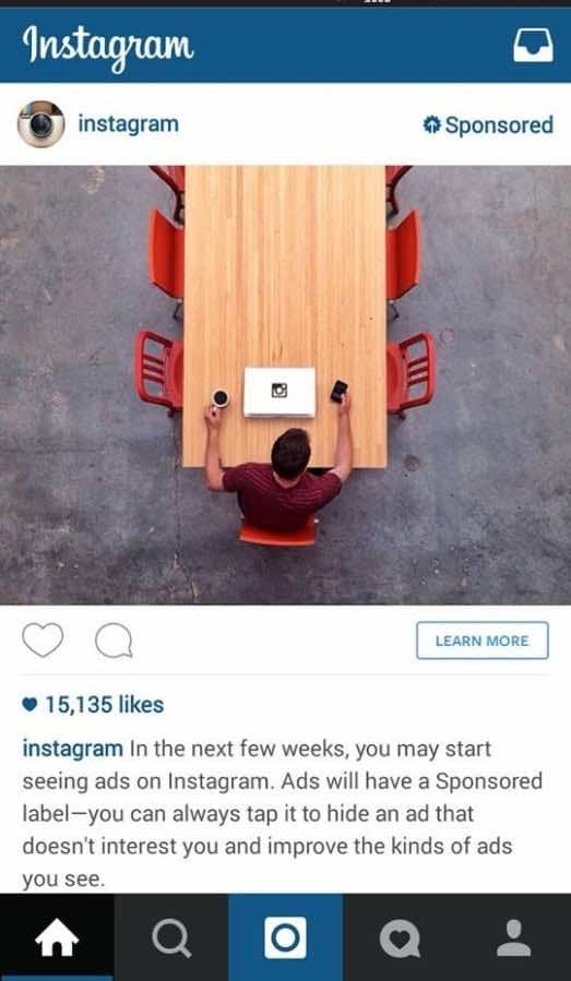 instagram ads, instagram ads egypt, instagram ads middle east
