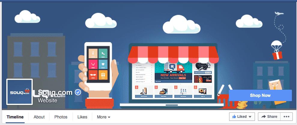 souq, souq digital boom, soul new page design