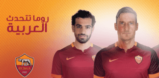 Kijamii wins AS roma, kijamii digital media agency Egypt, digital marketing in Egypt, AS Roma, Kijamii, Arabic Version, Sports Digital, AS Roma Arabic, Digital Boom