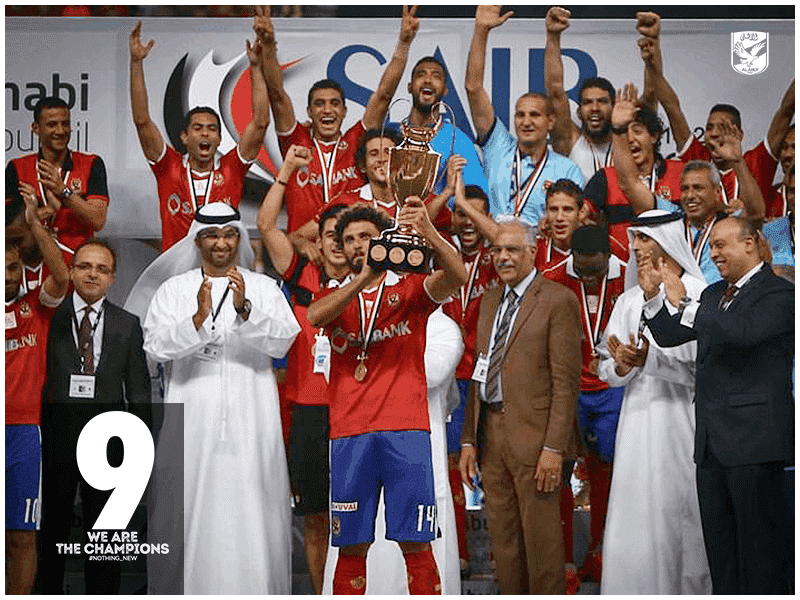 Al Ahly Champion of Super Cup 2015