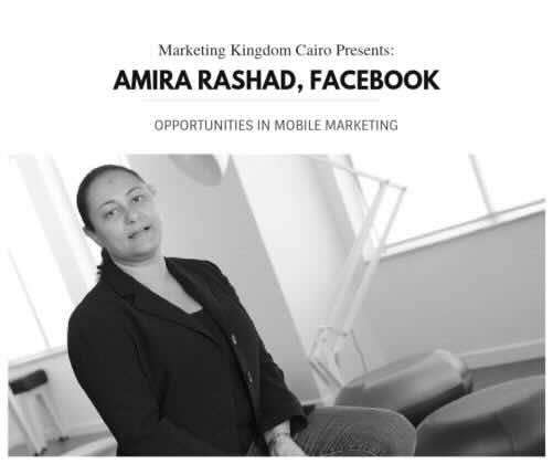 Amira Rashad Facebook head mena, digital boom, mkcairo, marketing kingdom cairo 2015