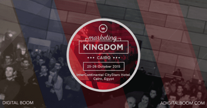 marketing kingdom cairo, mkcairo, logo, digital boom