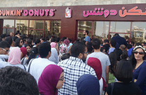Dunkin' Donuts, social media, digital boom, egypt, cairo, campaign, opening