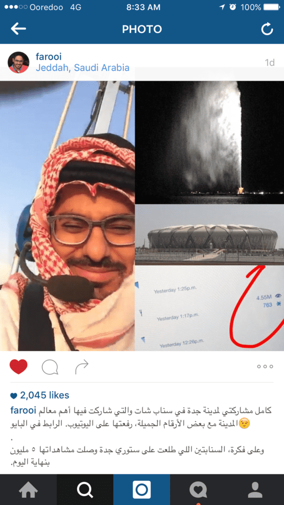 almost 5 million views for a snap in Jeddah Life