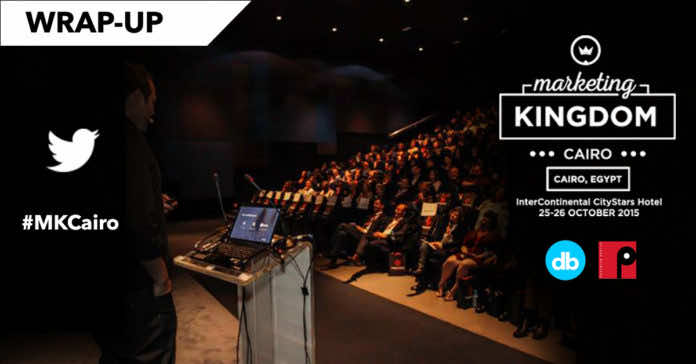 wrap-up, digital marketing, marketing kingdom cairo 2015, mkcairo, digital boom, adigitalboom, kosta petrov, citystars