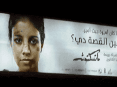 Violence Against Women billboards, violence against women, FP7/CAI, cairo billboards