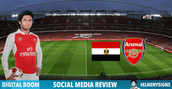 will arsenal hire egyptian digital agency, elneny, arsenal egypt, social media review arsenal, elneny social media review