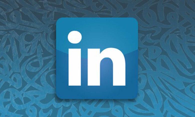 List of Arab Influencers on Linkedin Pulse