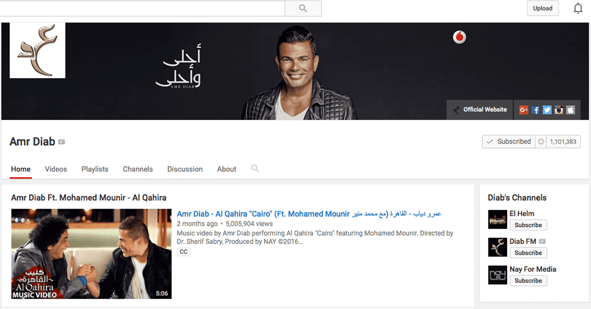 amr-diab-youtube-is-back-28-April