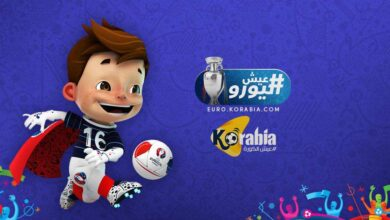 Euro 2016 comes with lots of surprises on korabia.com
