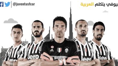 Juventus appoints kingfut