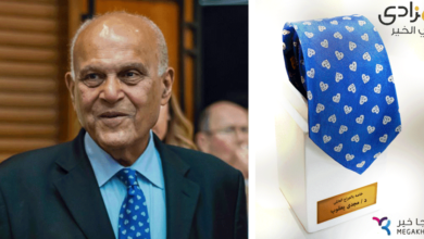 Sir Magdi Yacoub's Auctioned Tie Heals Hearts