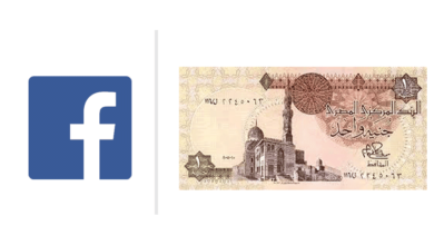 Facebook now accepts payments in Egyptian pound