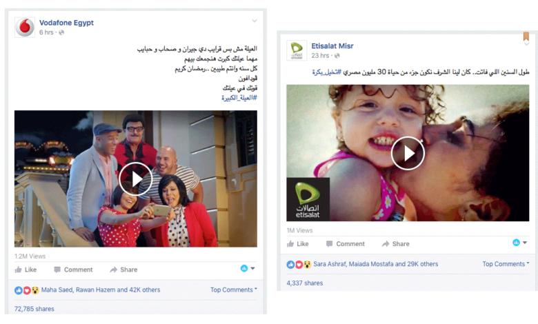Vodafone Ramadan Ad Hits 1.2M Organic Views in 6 Hours, etisalat, telecom, ramadan 2016