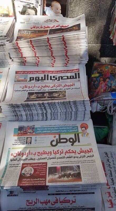 Turkey coup in the Egyptian press