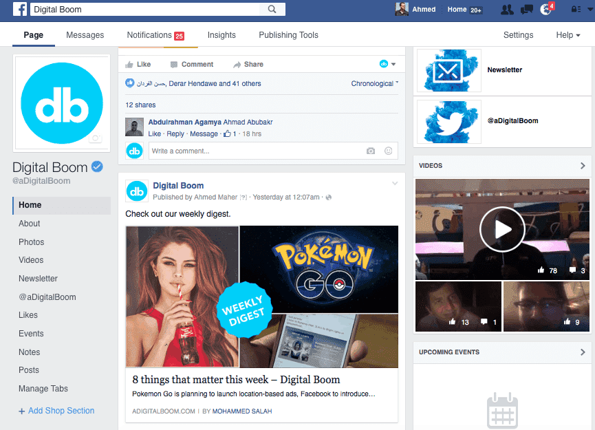 Screen Shot 2016-07-21 at 7.55.30 PM, screenshot-1, facebook pages new layout, facebook new design