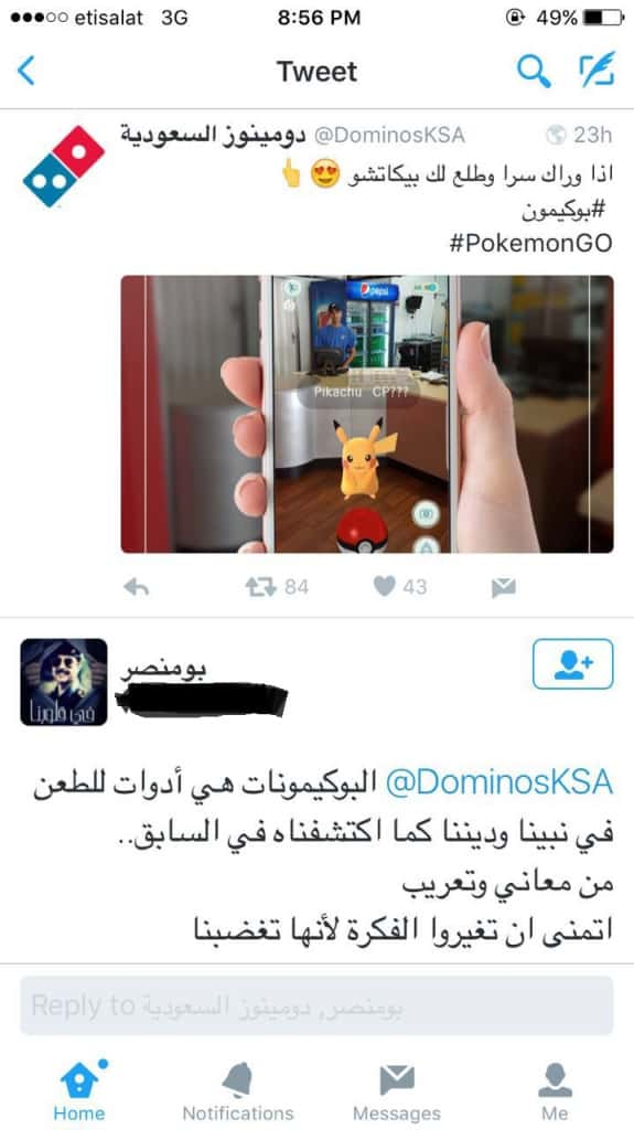 dominos_pizza_pokemon1, Pokemon Go Middle East, newsjacking, bandwagon, social media