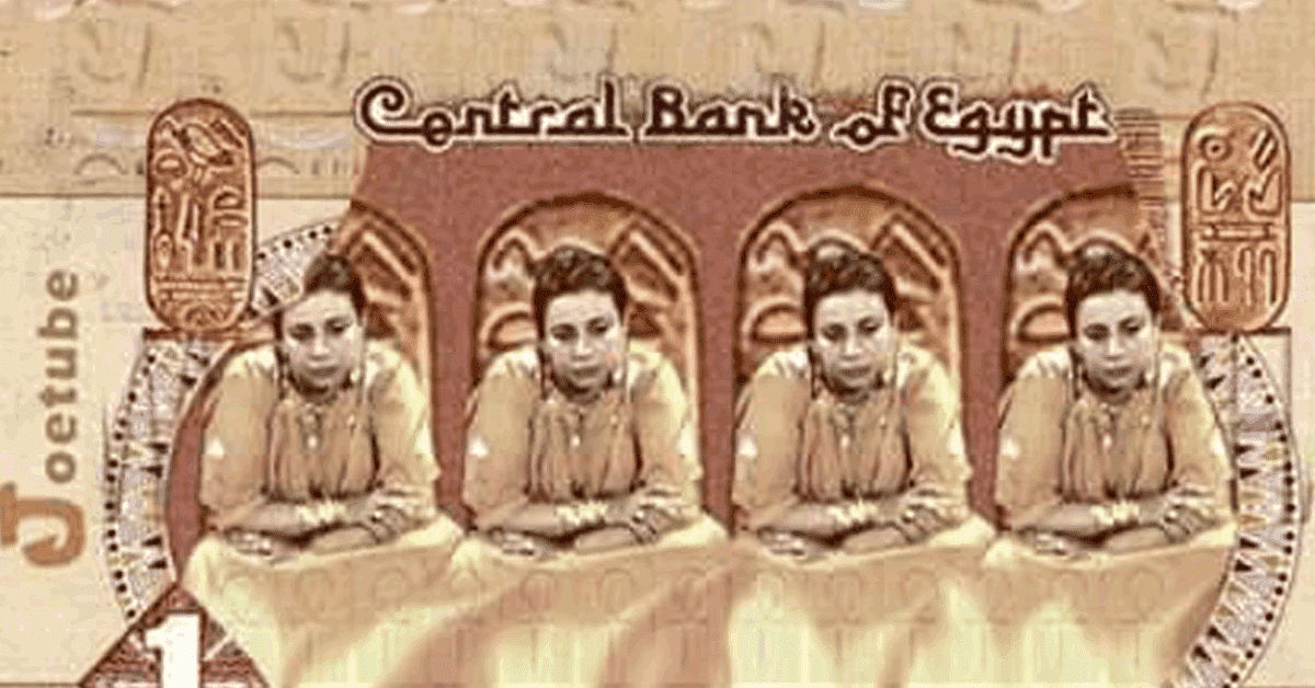 Social media storm over the Egyptian pound's crisis, egyptian pound against dollar, black market, social media backlash, social media crisis, storm, negative comments, government, economy