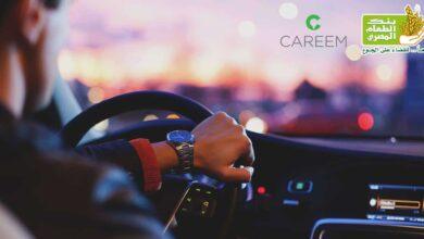 Careem App Raises EGP 105k for Food Bank in Ramadan