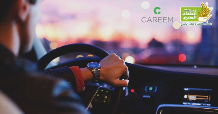 Careem App Raises EGP 105k for Food Bank in Ramadan