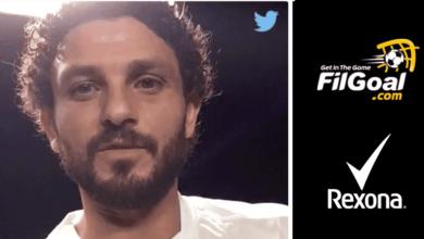 FilGoal Brings Hossam Ghali to Twitter