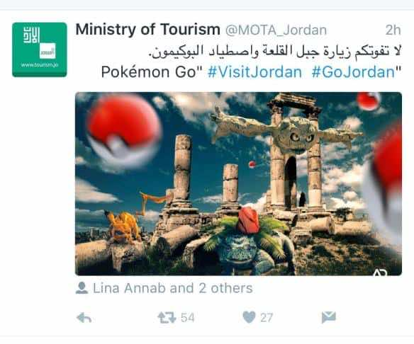 jordan tourism ad, amman, Pokemon Go Middle East, newsjacking, bandwagon, social media