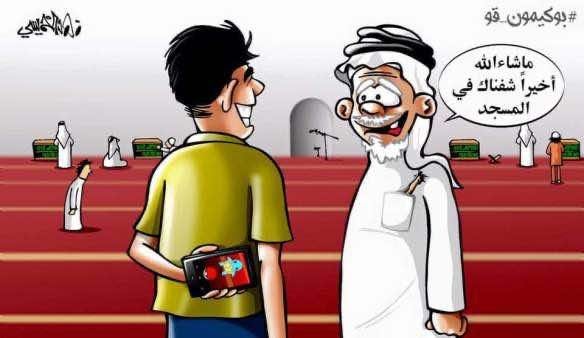 masjid_pokemon_cartoon, Pokemon Go Middle East, newsjacking, bandwagon, social media