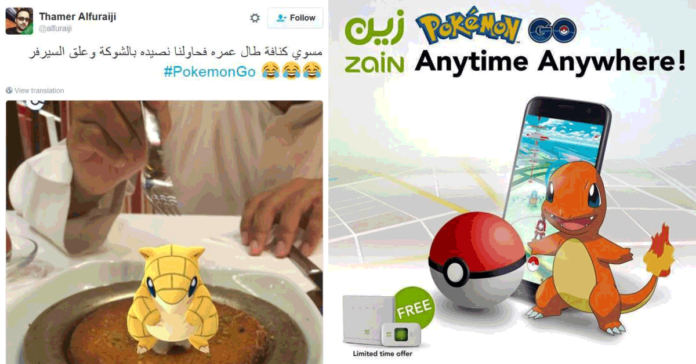 pokemon go and the middle east brands, consumers and advertisers