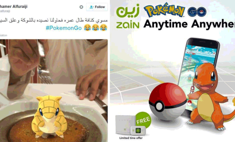 Pokemon Go Craze in The Middle East