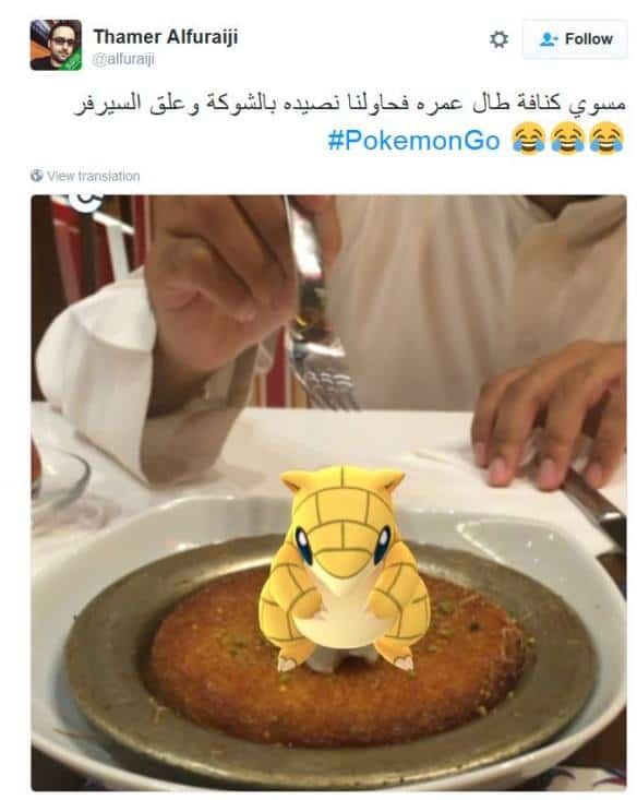 pokemon_on_kunafa, Pokemon Go Middle East, newsjacking, bandwagon, social media