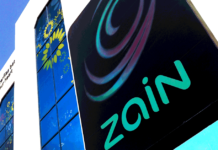 Zain Telecom interested in Egypt 4G license, Kuwaiti's Zain interested in Egypt 4G license: ministry official, Egypt 4G license, zain kuwait