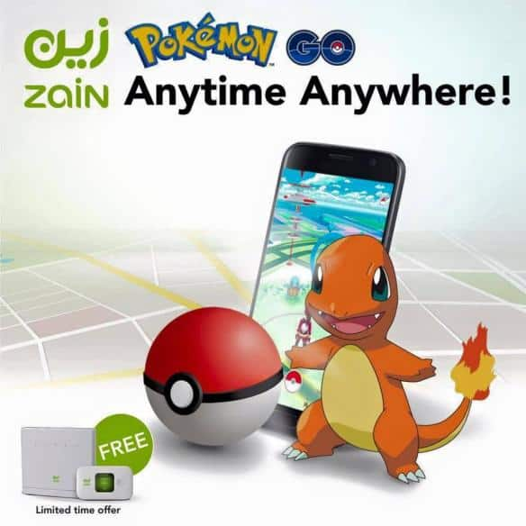 zain_pokemon_ad, Pokemon Go Middle East