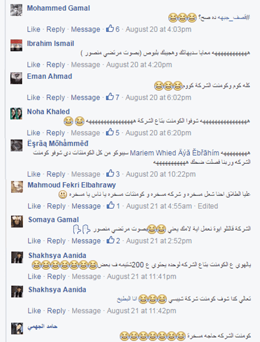 chipsy post people reactions, social media Chipsy, mortada mansour