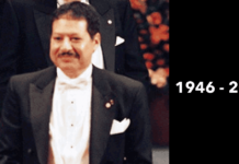 Zewail, ahmed zewail died, Egyptian chemist, egyptian scientist