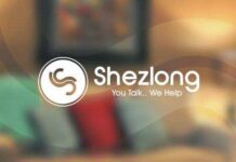 shezlong, digital boom