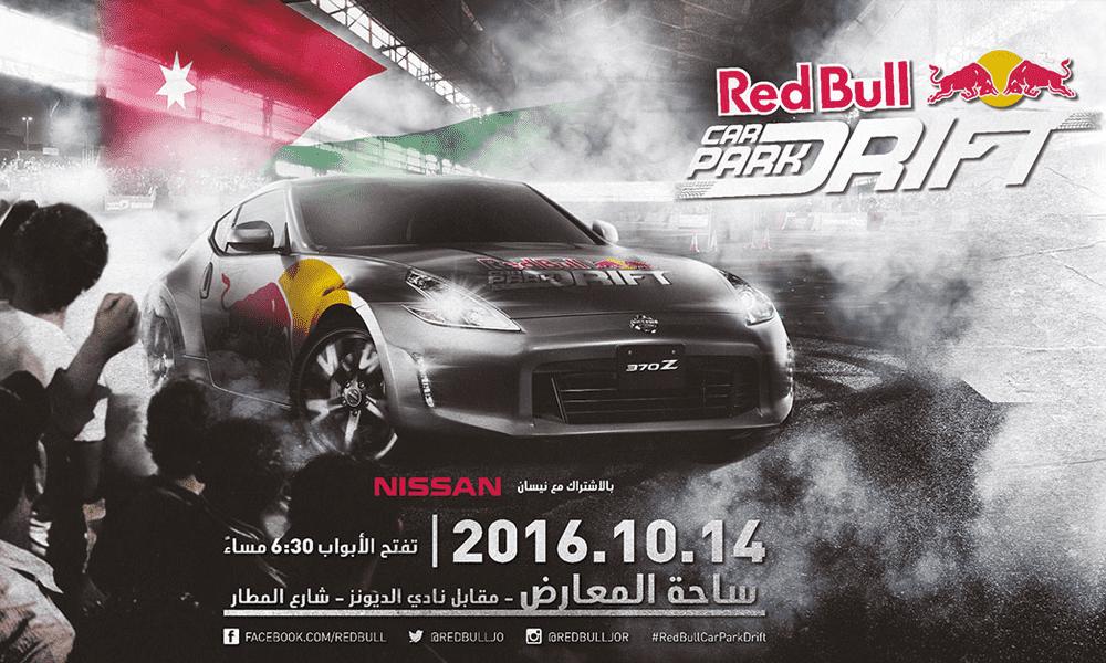 Red Bull Jordan Car Park Drift Championship Returns Tonight