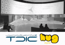 hug digital Wins Abu Dhabi Development Mogul TDIC's Digital Business