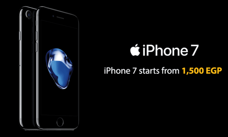 iPhone 7 auction, iPhone 7 Mazady